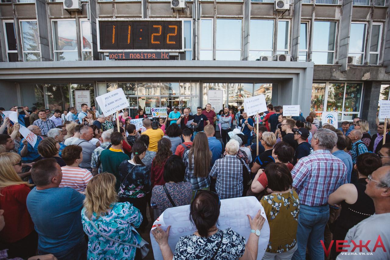 Під час протесту переселенців у Вінниці звучали антисемітські заклики. ВІДЕО
