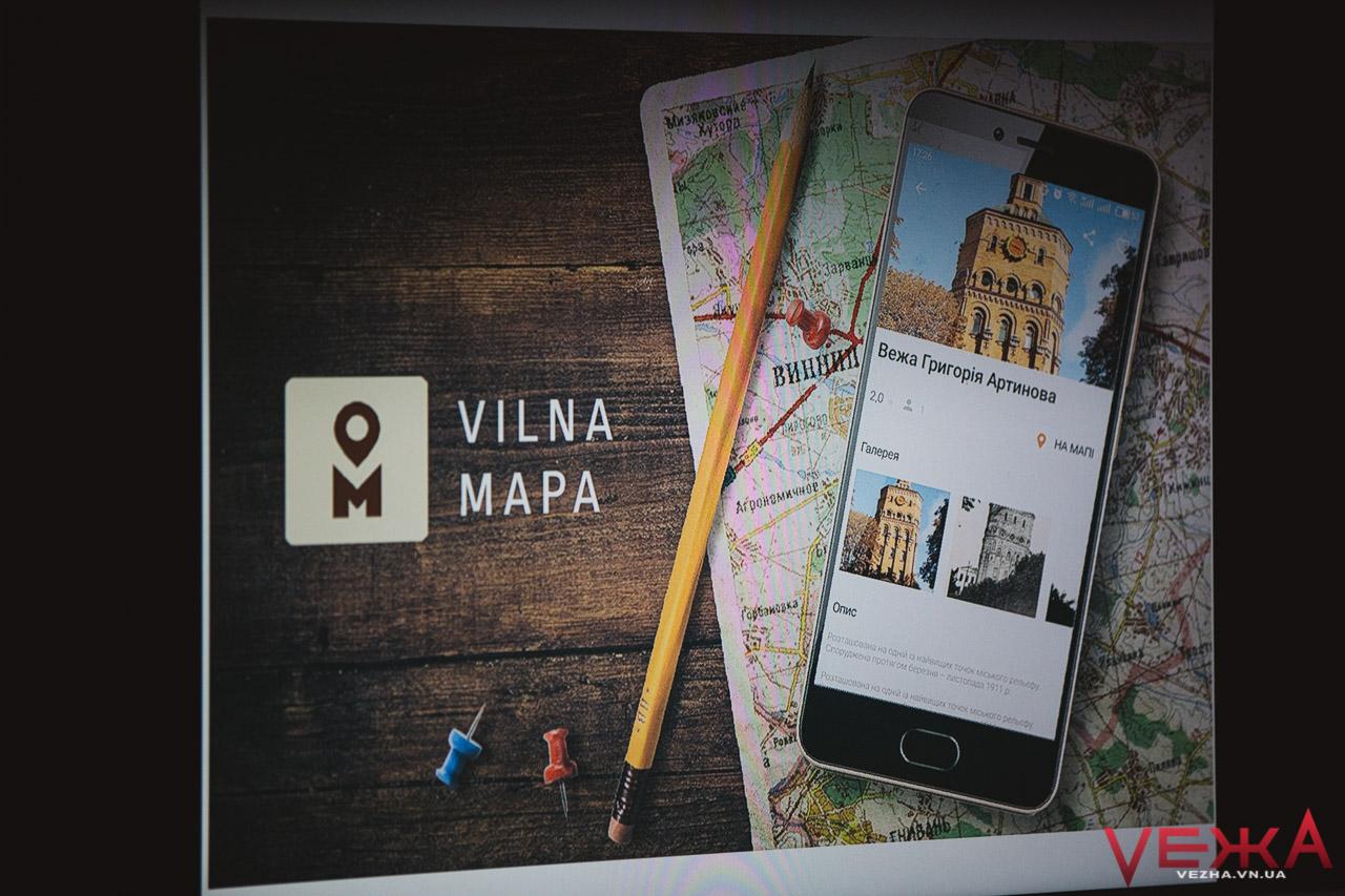 """Пам'ятники, що говорять та віртуальна площа Ринок у Вінниці: презентовано туристичний додаток """"Вільна мапа"""". ФОТО"""