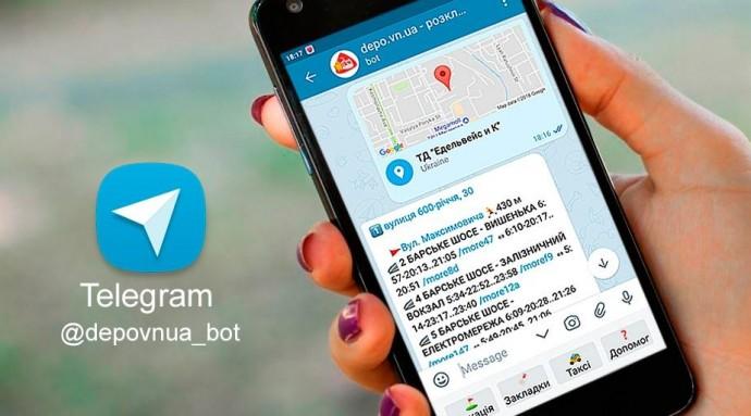 Телеграм-бот розповість про розклад руху вінницьких маршруток