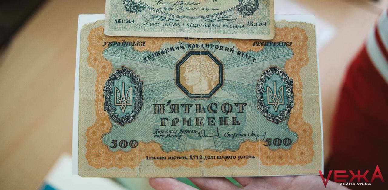 Карбованці Скоропадського та радянська туристична мапа: чим поповнюються фонди майбутнього Музею Вінниці. ФОТО