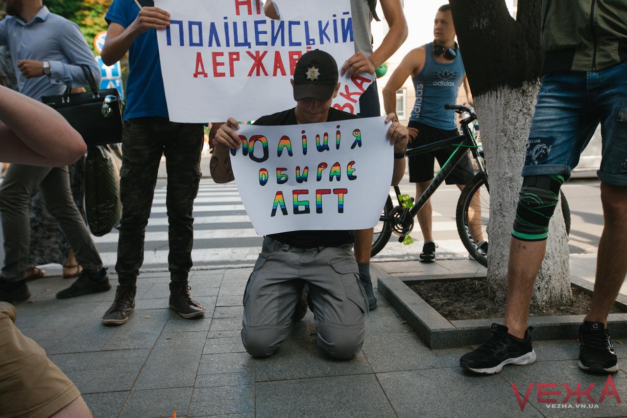 """""""Поліція обирає ЛГБТ!"""": націоналісти у Вінниці театралізовано вимагали відставки Авакова. ФОТО, ВІДЕО"""
