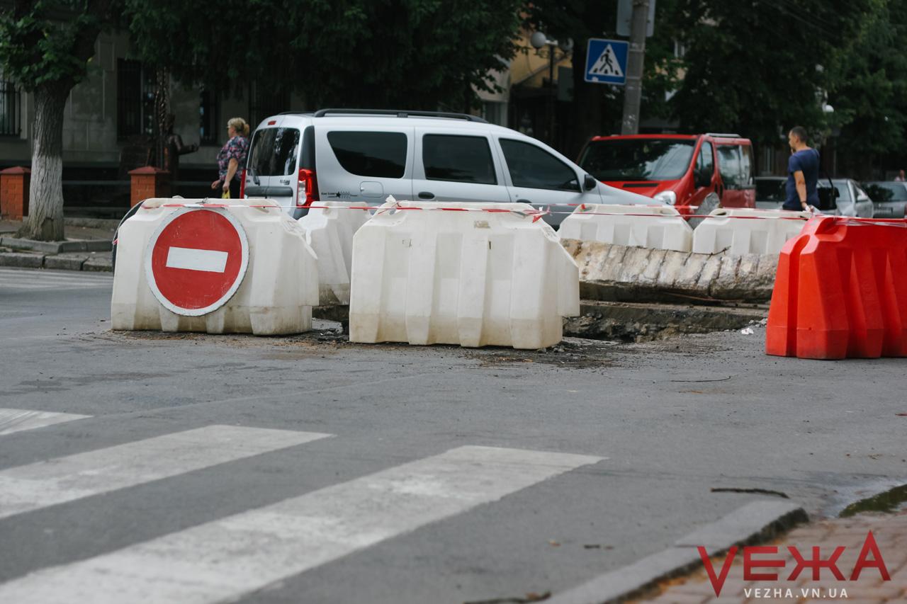 У Вінниці на півтора місяці перекриють вулицю Архітектора Артинова