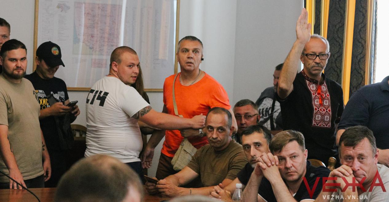 """""""Ми воювали не в Чечельницькій армії!"""": в ОДА перевізники та АТОвці зі сварками вирішували, що робити з монетизацією пільг. ФОТО"""