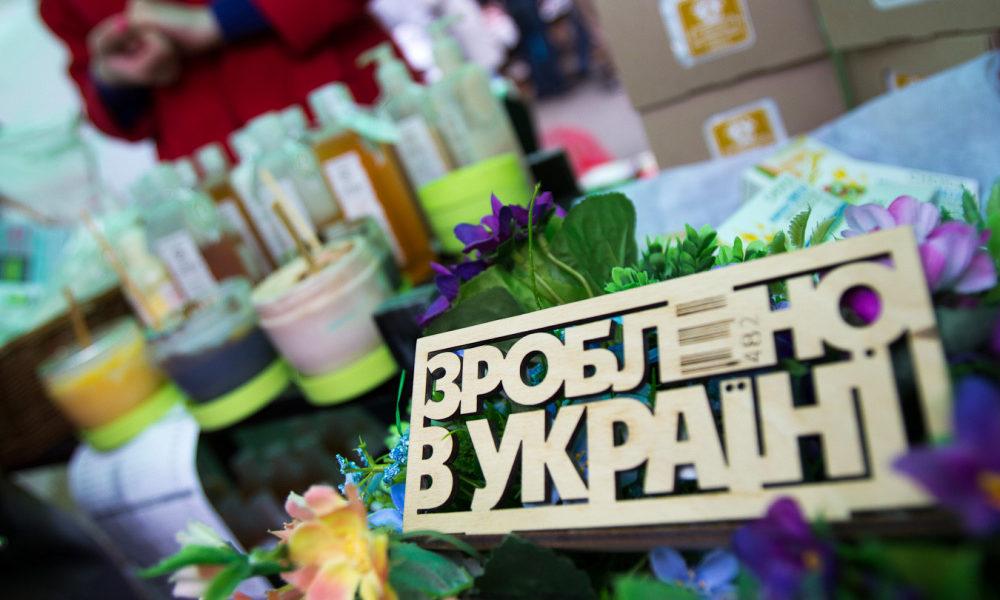 У Вінниці до Дня Міста влаштують фестиваль-ярмарок «Made in Ukraine»