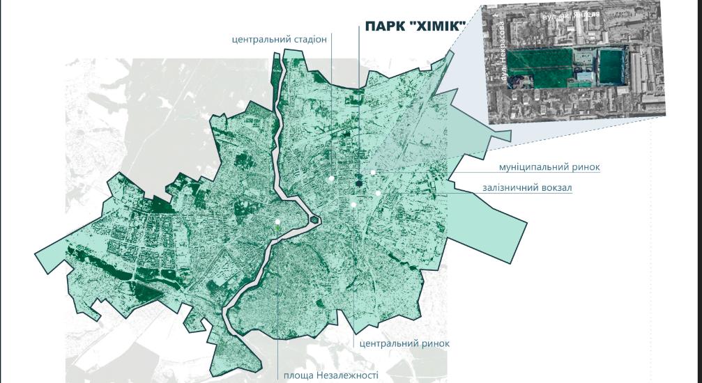 """У Вінниці здійснять урбан-аналіз парку """"Хімік"""" та розроблять його нову концепцію. ГРАФІКА"""