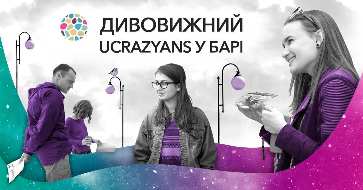 На Вінниччині в рамках фестивалю «БарРокКо» відбудеться інтерактивний музей