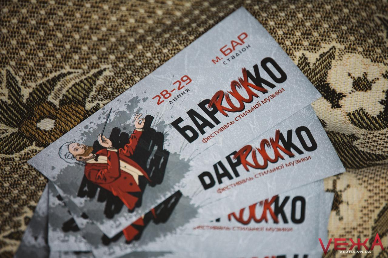 Привернути увагу до фортеці та показати нову музику: у Барі відбудеться фестиваль «БарРокКо»