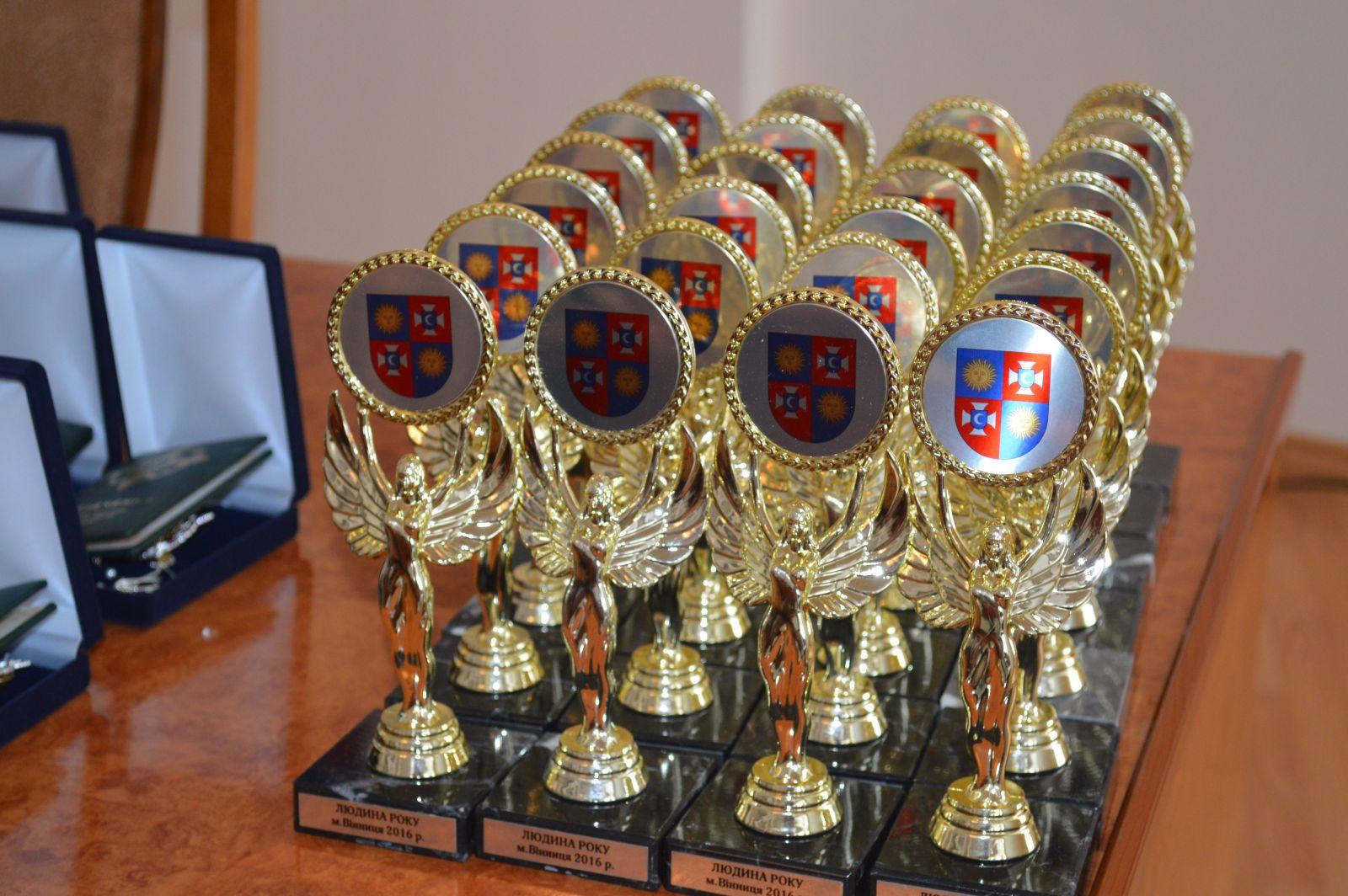 """На Вінниччині розпочалась реєстрація кандидатів на отримання звання """"Людина року"""""""