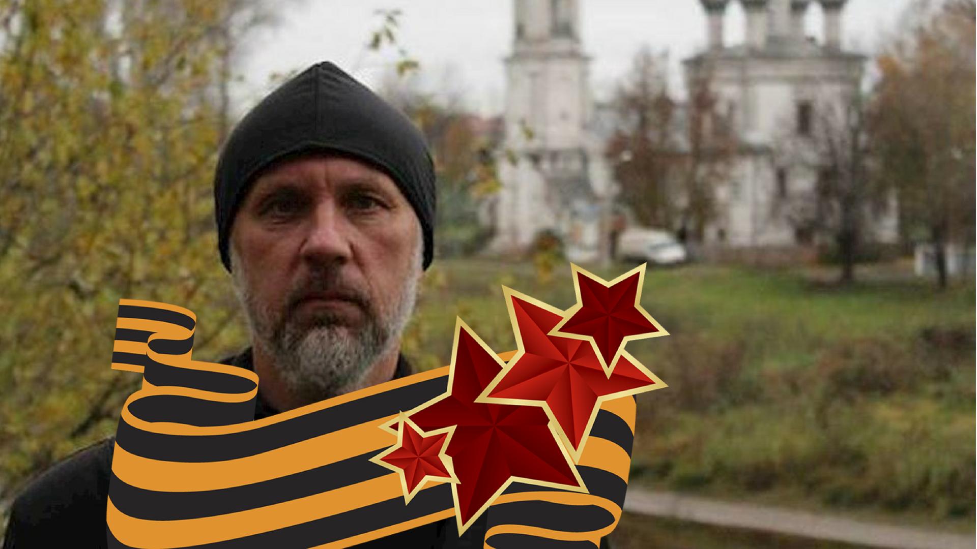 """Священик з Вінниччини, який закликав до поширення """"колорадської"""" стрічки, уникнув покарання"""