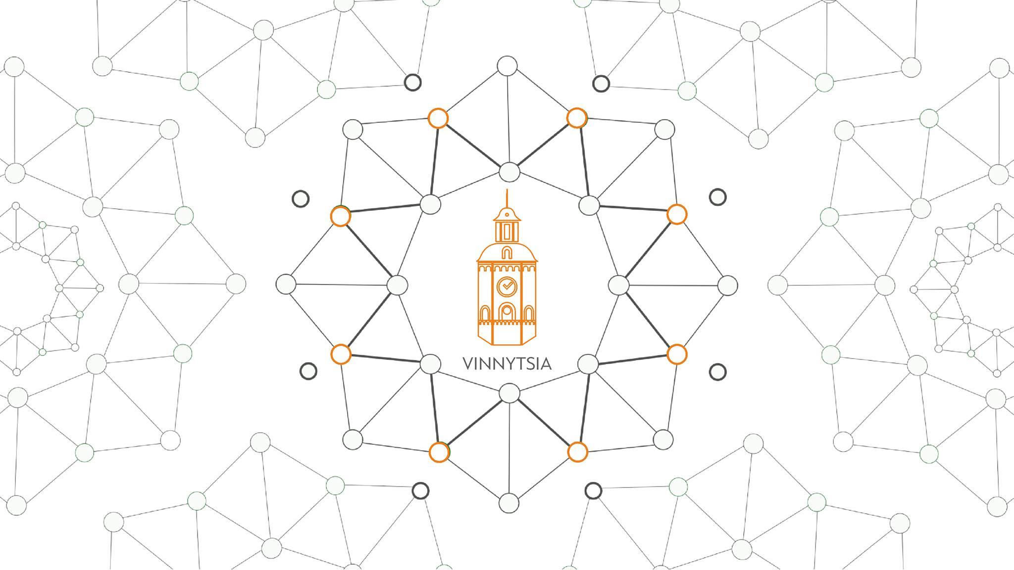 Просте спілкування: у Вінниці вперше відбудеться Networking: Change Makers