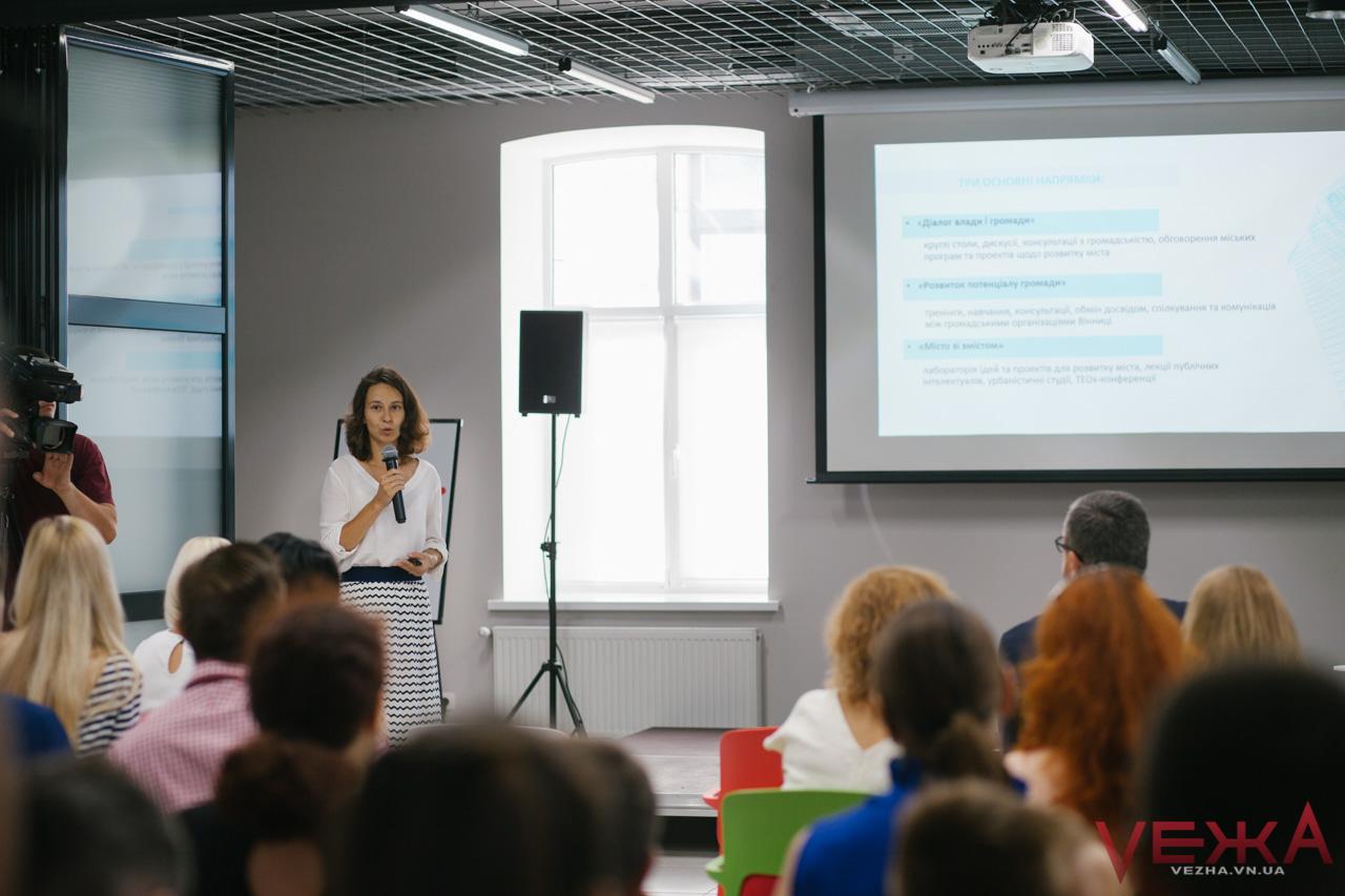 Культура, бізнес та співпраця: у Вінниці презентували результати «Майстерні міських проривів»