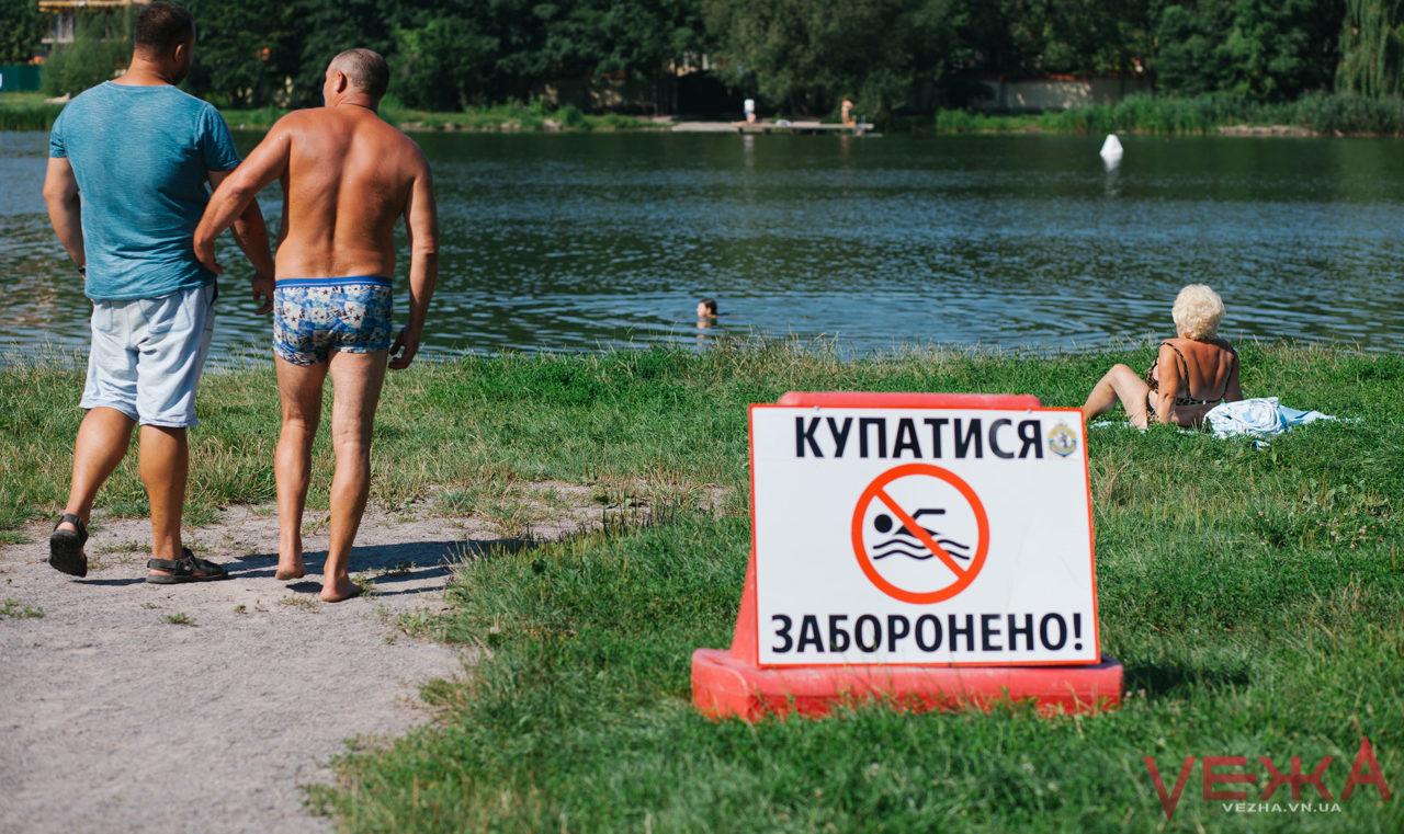 """""""Ми ж не п'ємо з річки"""": чому вінничани купаються, попри небезпеку. ФОТОРЕПОРТАЖ"""