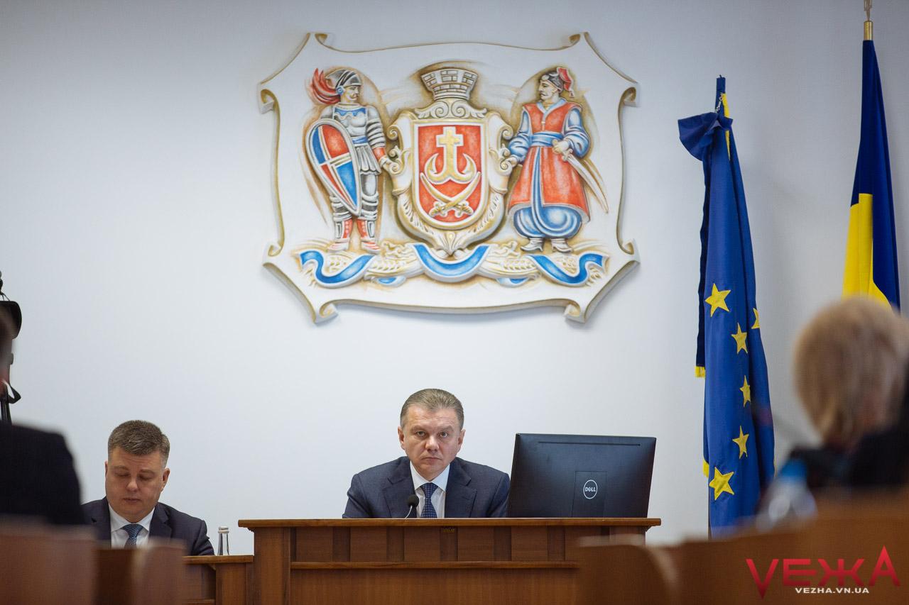 У Вінниці виділили кошти на будівництво школи, Палацу спорту та добудову лікарні