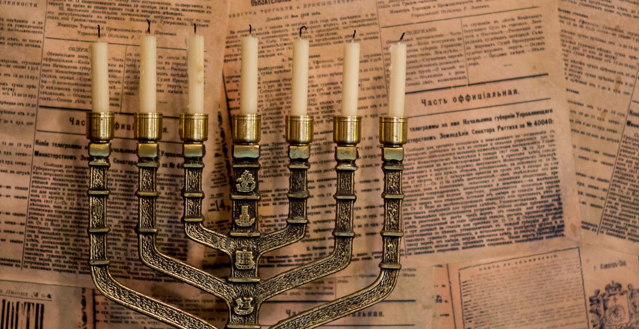 """""""Єврейський погляд на життя"""": у Вінниці влаштують вечори, присвячені єврейському народу"""