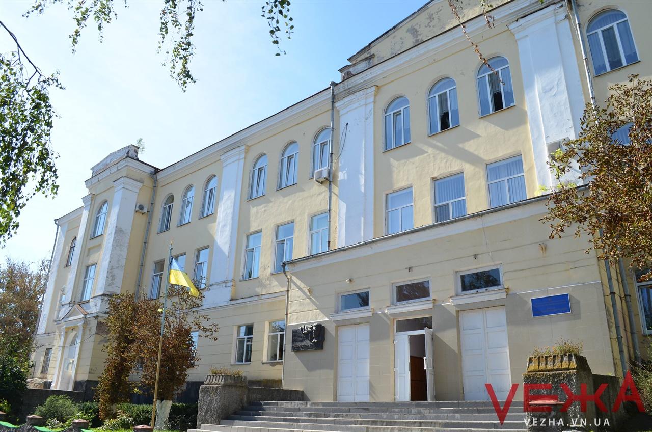 Будівлю Вінницького технічного ліцею відреставрують за понад 2 мільйони гривень