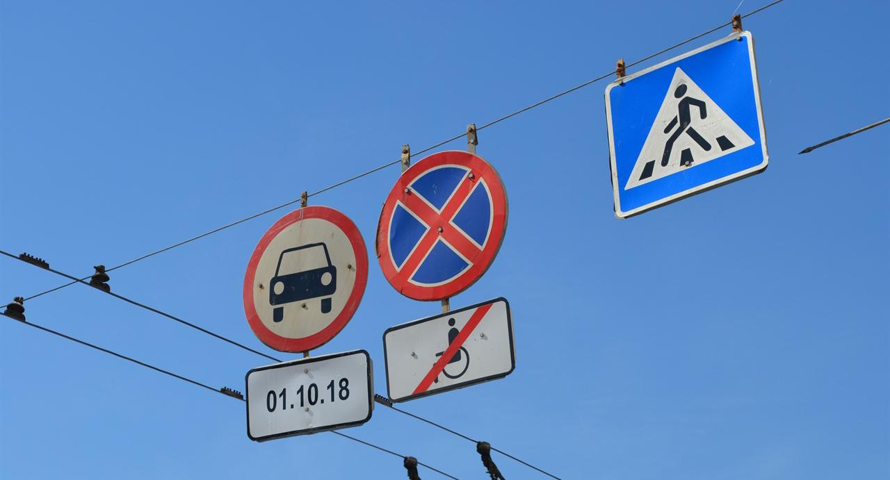Їхати чи не їхати: чиновники досі вирішують, чи забороняти рух автомобілів по Соборній