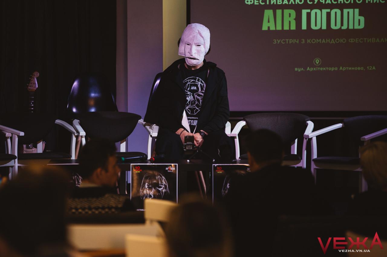"""""""У Вінниці має з'явитися людина майбутнього – ми дамо їй повітря, щоб дихати"""": відбулася презентація Air ГогольFest. ФОТО"""