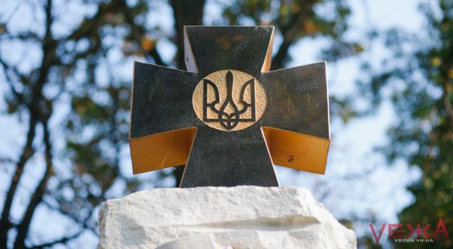"""""""Пам'ятник усім"""": в чому проблема з меморіалом у Вінниці та до чого тут Січові Стрільці. ФОТО"""
