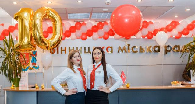 """Понад 4 мільйони відвідувачів за 10 років: у вінницького """"Прозорого офісу"""" ювілей. ФОТО"""