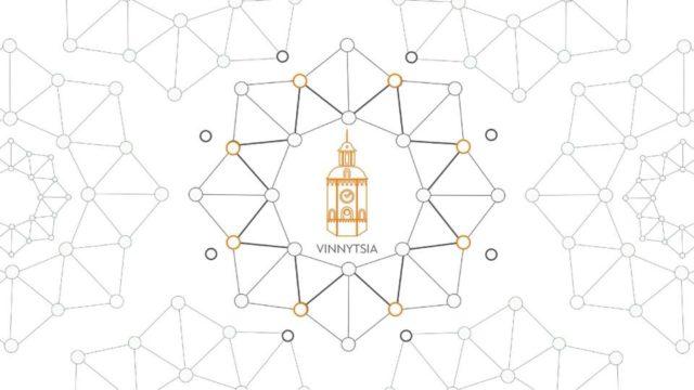 """Спілкування заради змін: у Вінниці втретє відбудеться """"Networking: Change Makers"""""""