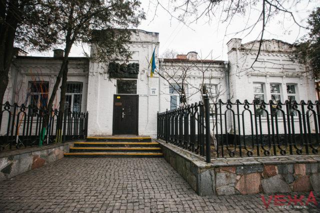 Адмінбудівлю музею Коцюбинського відремонтують за більше ніж 3,5 мільйони