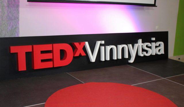 TEDxVinnytsia шукає команду для організації весняної конференції