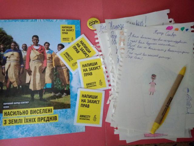 «Amnesty International»: вінничан закликають долучитися до марафону написання листів