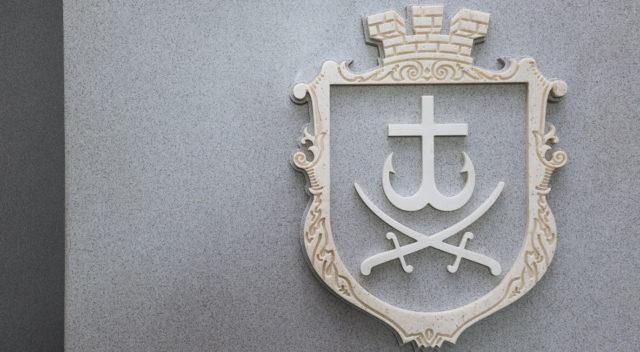 Вінницька міська рада ухвалила бюджет міста на 2019 рік