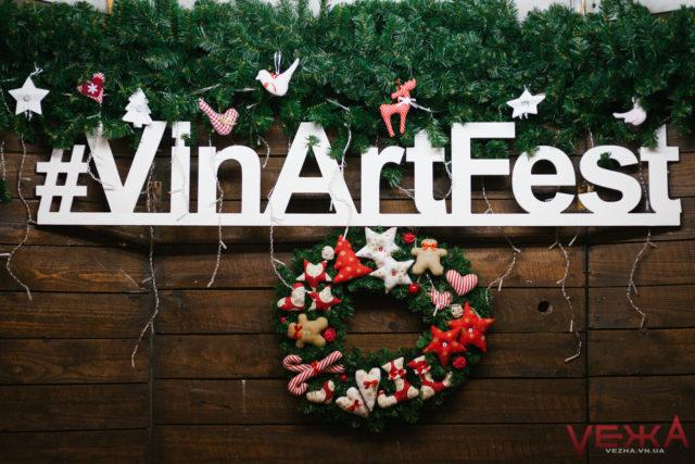 Дикий шоколад, чекова книжка бажань і новорічні вінки: у Вінниці стартував зимовий ярмарок подарунків «VinArtFest». ФОТОРЕПОРТАЖ