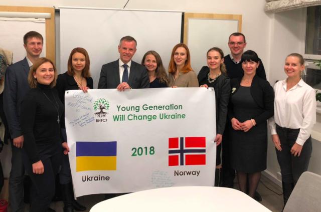 Молодь змінить Україну: досвід «Зеленої столиці Європи»