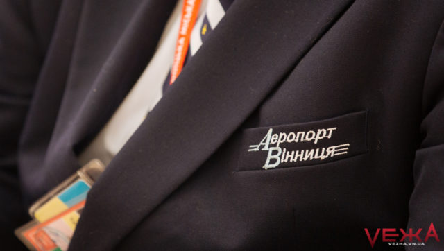 """В аеропорту """"Вінниця"""" минулого року на 15% зріс пасажиропотік"""