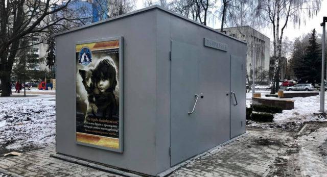 На проспекті Космонавтів встановили модульну вбиральню. ФОТО