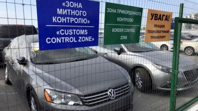 """Митні пости Вінниччини змінять графік роботи, аби водії встигли оформити """"євробляхи"""" за пільговими умовами"""