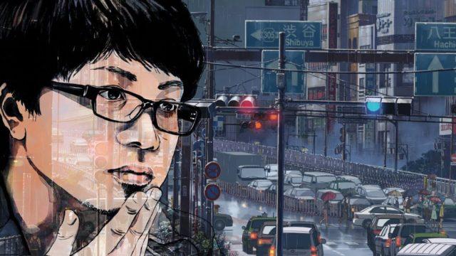 Вінничан запрошують на святкування дня народження японського аніматора Макото Сінкая