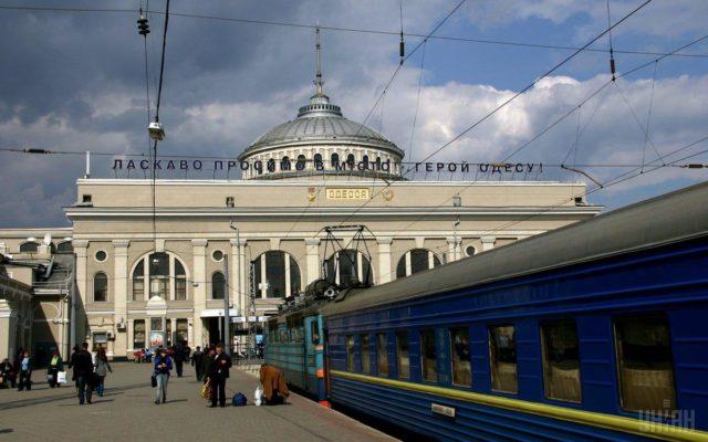 """""""Укрзалізниця"""" запускає новий потяг до Одеси через Вінницю"""