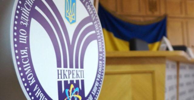 """Нацкомісія зобов'язала """"Вінницягаз"""" перерахувати усі платіжки для споживачів до 5 квітня. ВІДЕО"""