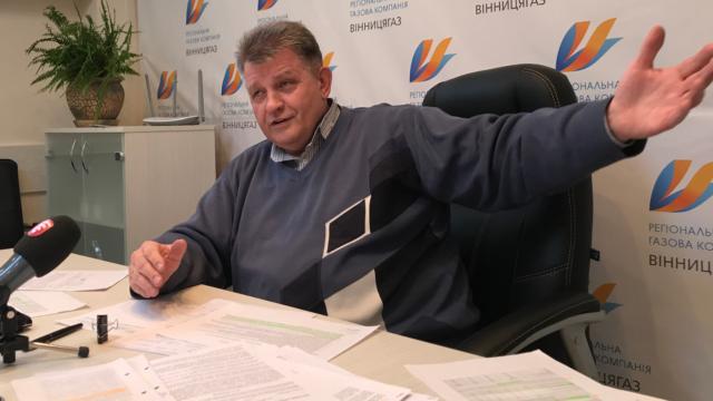 """""""Вінницягаз"""" не визнає штраф за """"неправомірні нарахування"""" та скаржиться на мільйонні збитки"""
