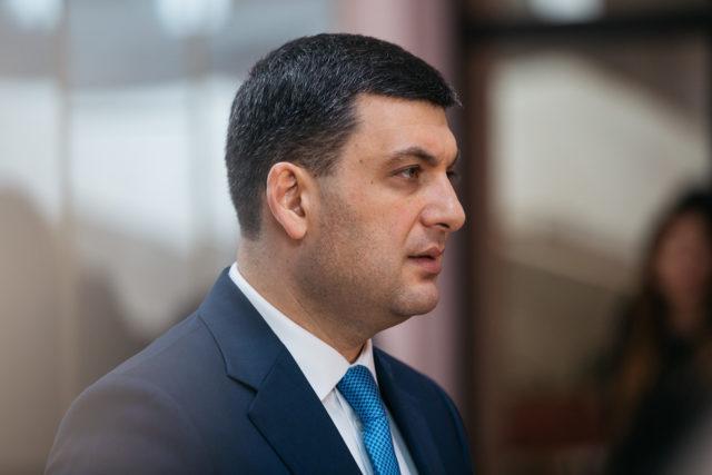 Гройсман заявив, що «немає жодних прізвищ, які не зможуть взяти участь у конкурсі на посаду голови «Нафтогазу»