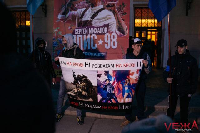 """Поліцейські автозаки та семеро активістів: як у Вінниці пікетували концерт """"Время и стекло. ФОТО"""