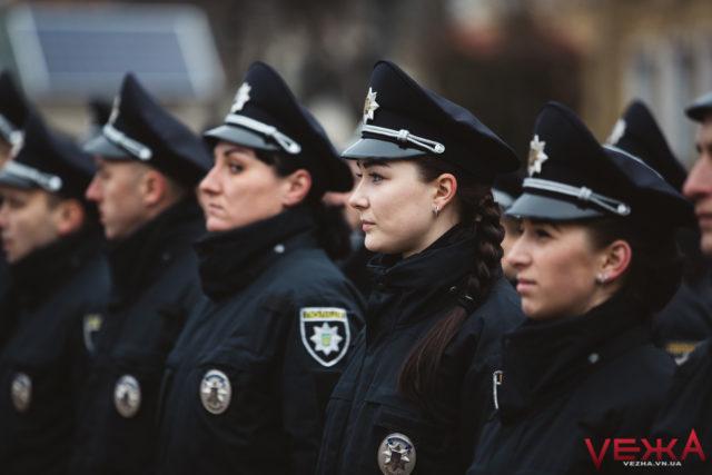 Жіноча справа: у Вінниці долатимуть стереотипи про роботу жінок у поліції