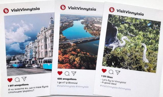 Вінницю презентують на міжнародній туристичній виставці