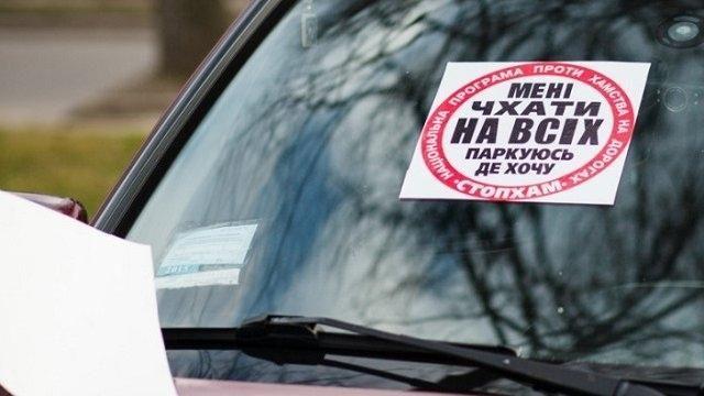 У Вінниці просять впровадити інспекцію з паркування. ПЕТИЦІЯ