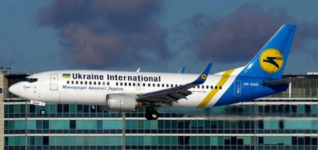 Авіарейси між Вінницею та Києвом скасовуються через розслідування