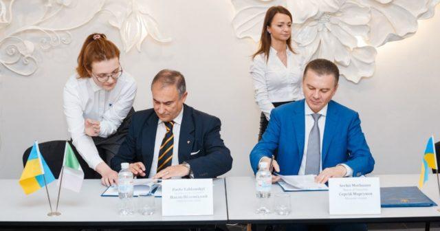 У Вінниці підписали Меморандуми про співпрацю з Ізраїлем та Італією. ФОТО