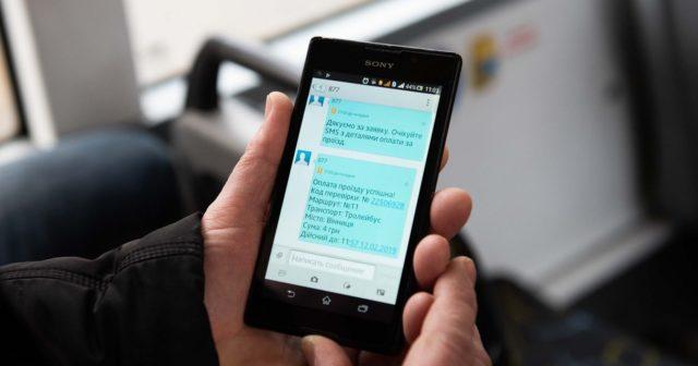 У вінницькому транспорті ще два оператори запровадили можливість купувати квитки СМС-ками