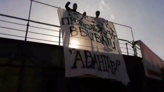 У Вінниці на площі вимагали відставки міністра Авакова. ВІДЕО