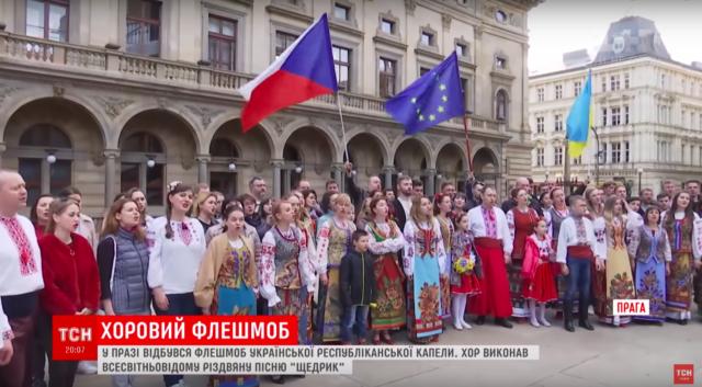 Подільський «Щедрик» проти московського «побєдобєсія»: зіткнення культур у Празі. ВІДЕО