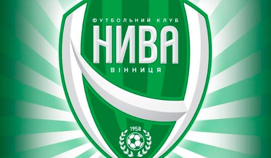 """В суботу вінницька """"Нива"""" зіграє заключний матч сезону проти """"Поділля"""" з Хмельницького"""