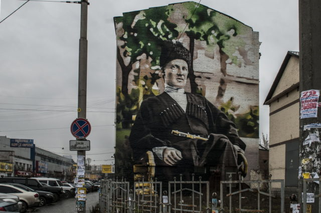 У Вінниці презентують книгу про Гетьмана Скоропадського