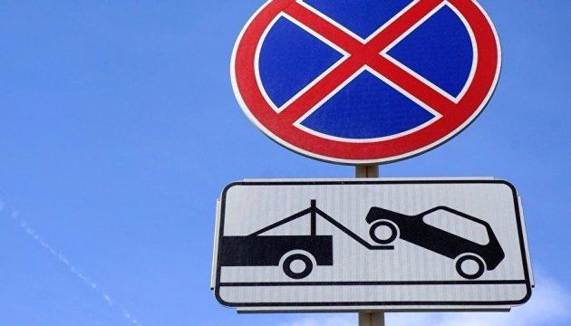 Міськрада Вінниці створила відділ, який стежитиме за правильним паркуванням у місті